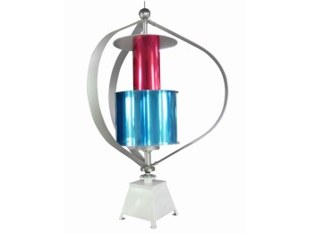Maglev 300W Vertical Axis Wind Turbine System
